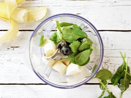 Делаем зеленый слой нашего коктейля. В блендере измельчаем банан, шпинат и добавим сок половинки лимона.