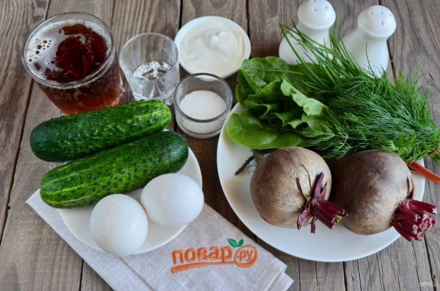 Подготовьте продукты для свекольника. Отварите яйца вкрутую. Остудите. Огурцы, яйца, квас лучше убрать в холодильник пока.