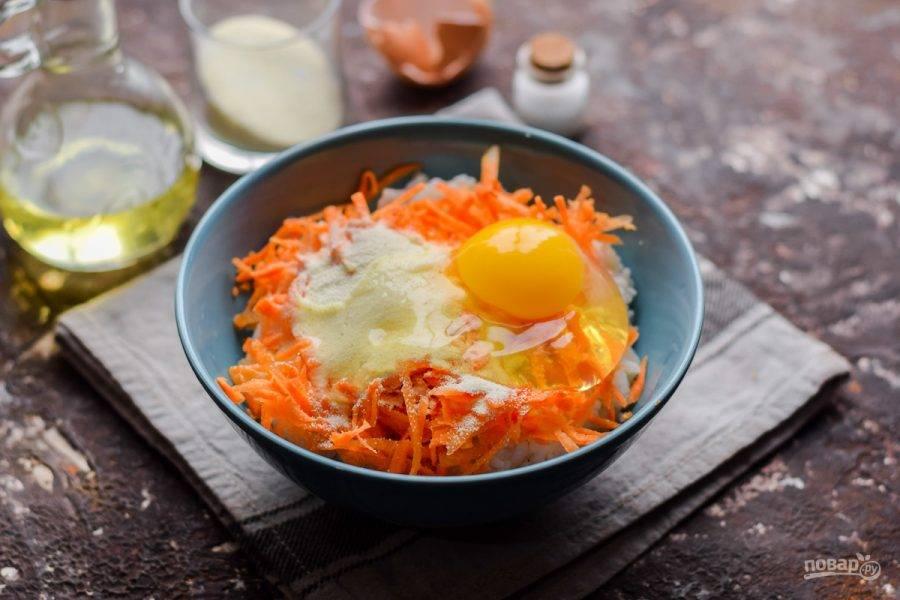 Вбейте к рису и моркови куриное яйцо, после все перемешайте.
