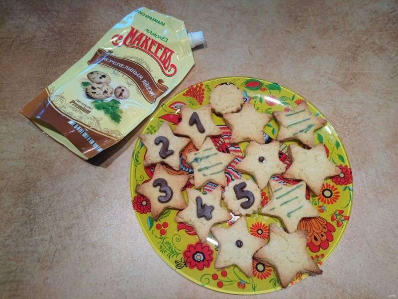 8. Выпекайте печенье в разогретой до 200 градусов духовке в течение 15 минут.