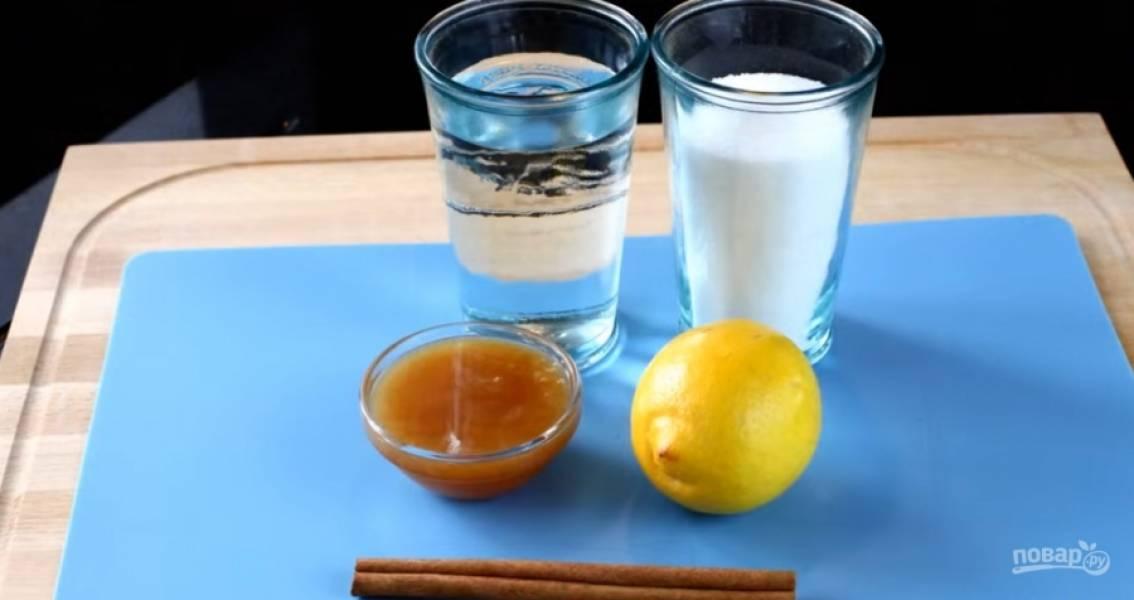 7.Подготовьте продукты для сиропа.