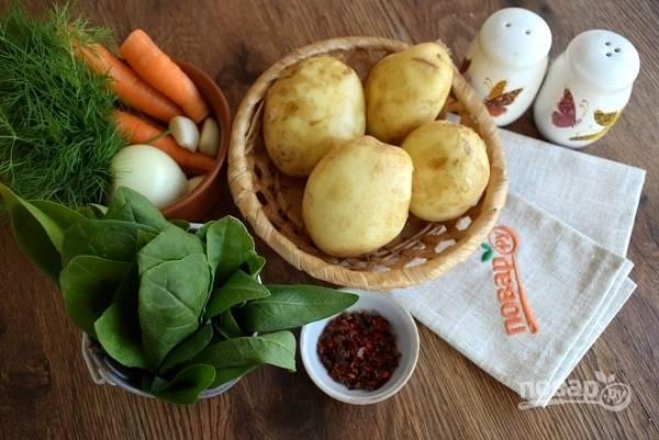 Подготовьте необходимые продукты.  Зелень промойте. Картофель, морковь, лук и чеснок очистите, помойте.