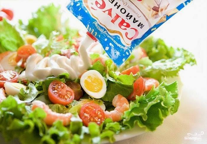 В качестве заправки - легкий салатный майонез.