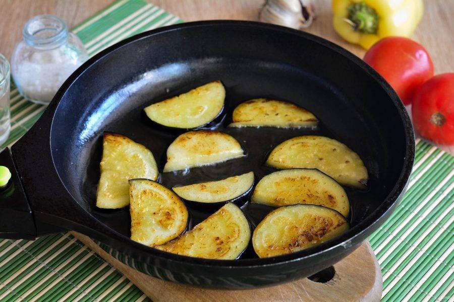Разогрейте масло на сковороде и обжарьте баклажаны.