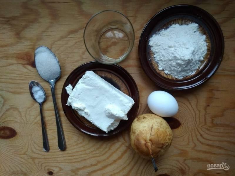 1. Для начала подготовьте продукты.