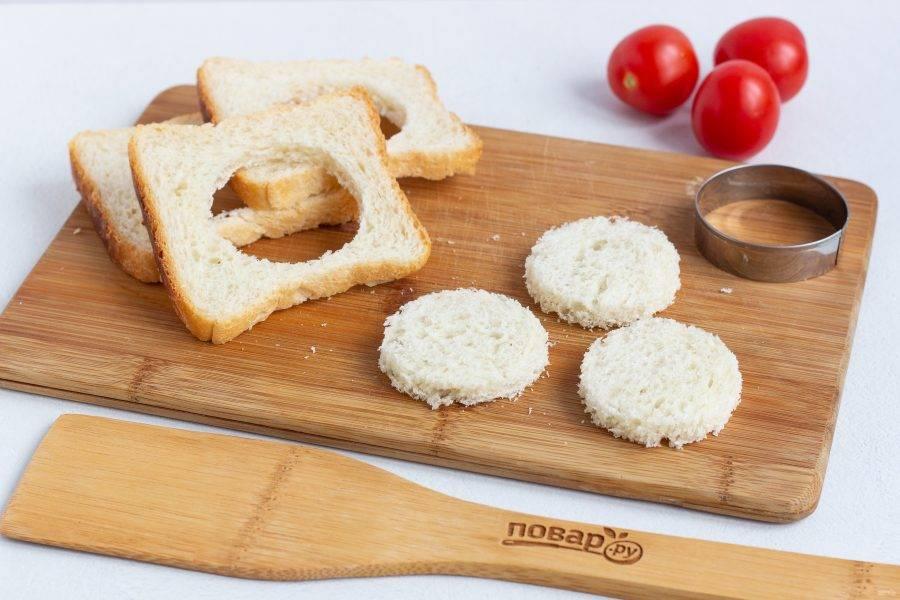 Из хлеба для тостов вырежьте круги подходящей по диаметру вырубкой или рюмкой.