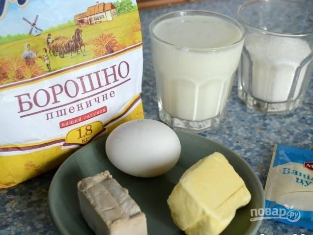 1. Для московской плюшки (плюшки с сахаром) нужны такие ингредиенты: мука, дрожжи, сливочное масло, сахар, соль и кефир. Ванильный сахар добавляйте по желанию. Самое важное - выбрать проверенные дрожжи, чтобы тесто хорошо подошло.