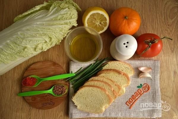 Подготовьте необходимые продукты. Овощи промойте прохладной водой.