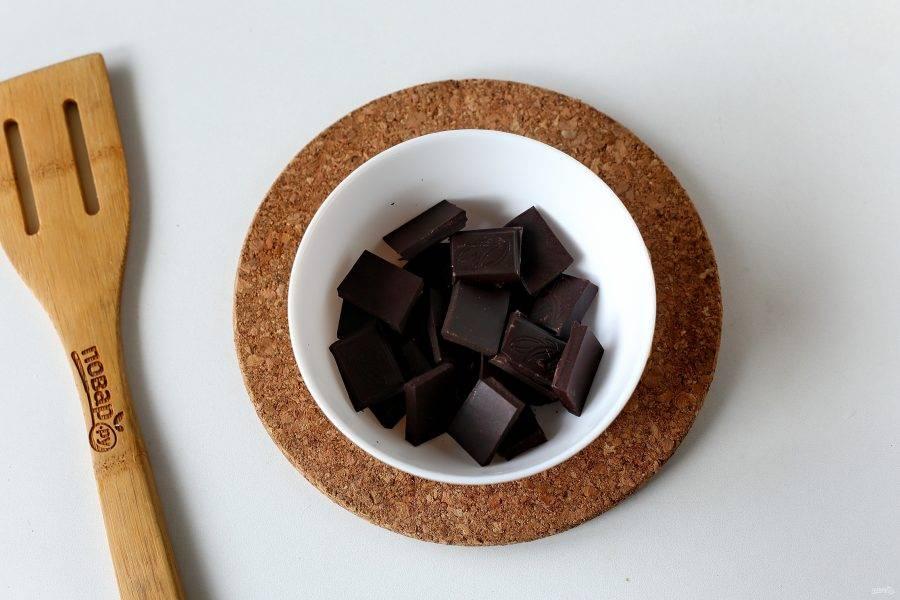 Шоколад поломайте и растопите в микроволновке или на водяной бане.