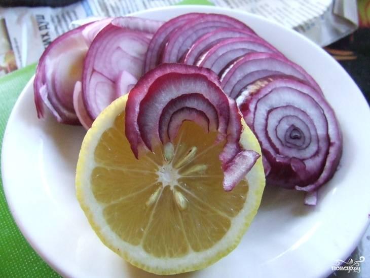 Для начала чистим репчатый лук и нарезаем его кольцами, лимон промываем под холодной водой.