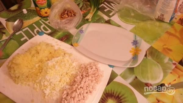 Яйца, картофель и курицу отварите до готовности. Яйца натрите на тёрке, картофель и курицу мелко нарежьте.