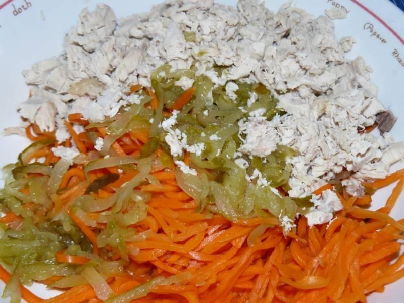 1. Курицу отварим в чуть подсоленной воде. Остужаем и измельчаем. Соленый огурец трем так, чтобы по размеру приблизительно совпадал с морковкой. Складываем все в салатницу.