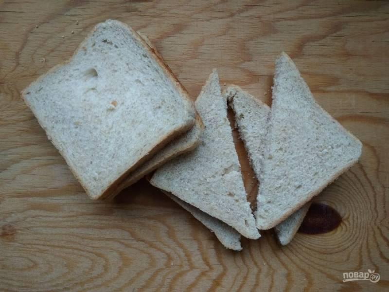 5. Хлеб нарежьте по диагонали.