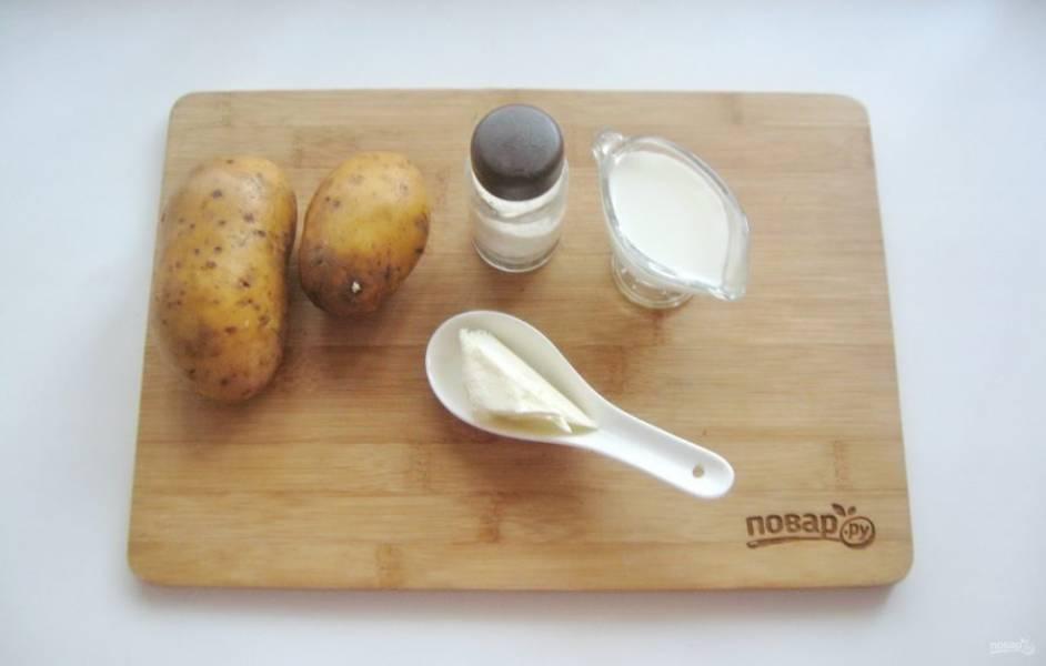 Подготовьте ингредиенты для приготовления картофельного пюре.