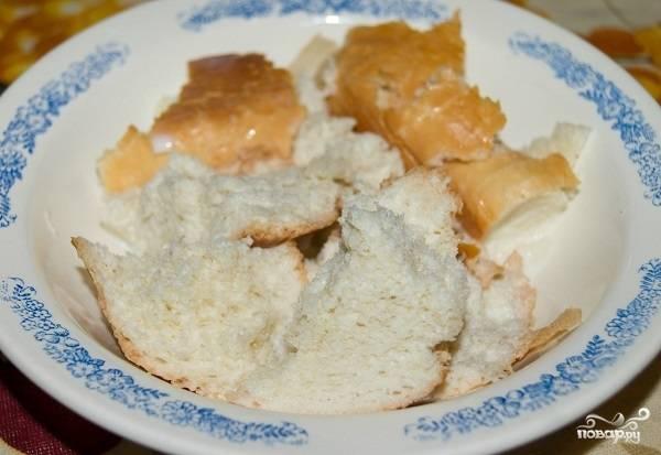 1. Пару ломтиков хлеба выложите в глубокую мисочку и залейте водой (молоком). Оставьте на некоторое время, чтобы хлеб хорошо размок.