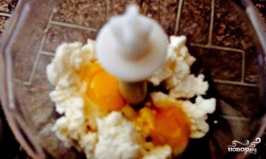 В блендере смешайте в единую консистенцию соль, яйца, соду, творог.