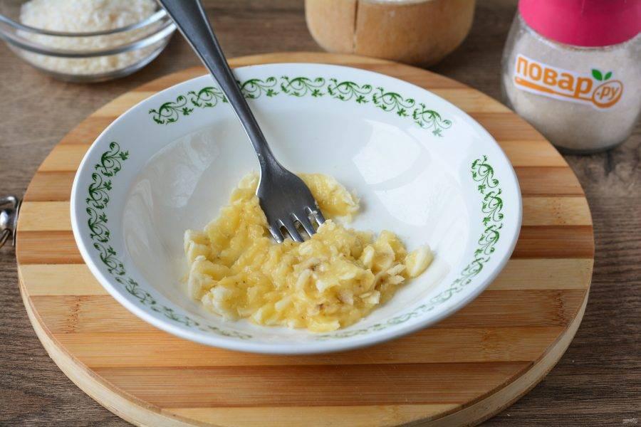 Почистите спелый банан от кожуры, разомните в пюре при помощи вилки.