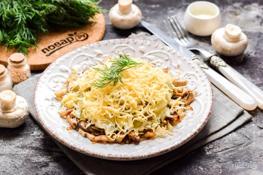 Слоеный салат с шампиньонами и сыром