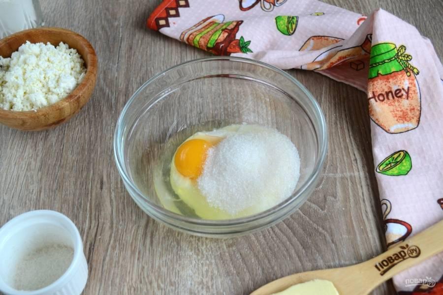 Смешайте до однородного состояния сметану, яйцо и сахар.