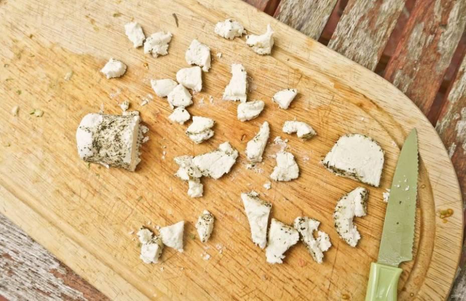 Козий сыр также разрежьте на небольшие кусочки. Вы можете использовать и другие сорта сыров. Хорошо подойдут нежные сливочные сыры.