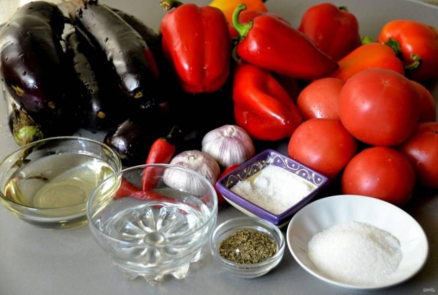 Подготовьте ингредиенты, тщательно промойте овощи.