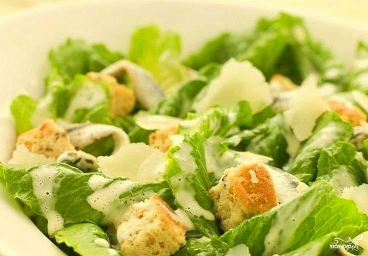 Сверху выложить остывшие сухарики и полить остатками соуса. Посыпать тертым пармезаном и подать на стол.