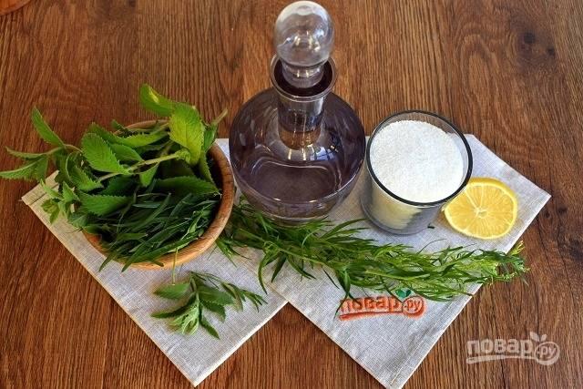 Тархун и мяту хорошо промойте под холодной водой и обсушите. Лимон обдайте кипятком, тщательно вымойте под теплой водой, обсушите и снимите цедру.