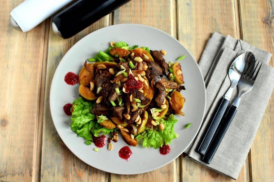 Подавайте салат теплым, выложив на листья салата и украсив брусничным пюре. Или охладите и подавайте позже.