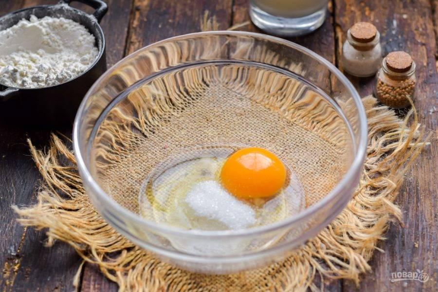 В миску вбейте яйцо, по желанию добавьте сахар и соль.