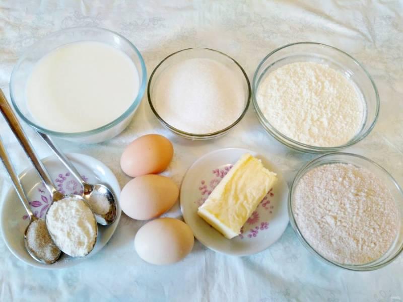 Подготовьте всё необходимое, учитывая, что в первую очередь потребуется только 3 ингредиента - молоко, сахарный песок и мука, остальные продукты понадобятся через несколько дней.