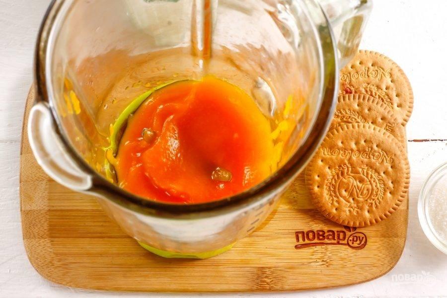 Предварительно отварите в небольшом количестве жидкости тыквенную нарезку и отпюрируйте. По желанию часть тыквенного пюре можно заморозить и готовить на его основе новые смузи в будущем, оно уже будет охлажденным. Выложите пюре из тыквы в чашу блендера.