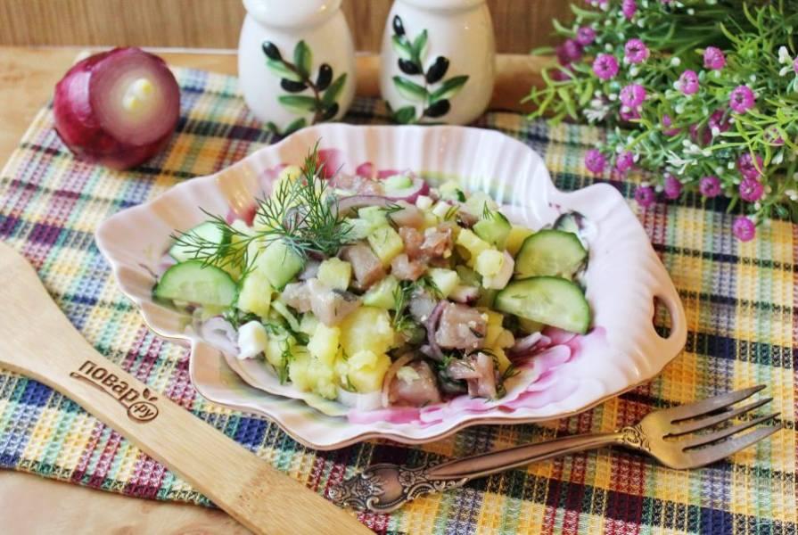 Ароматный, вкусный и сытный салат подавайте на закуску в будни и праздники.