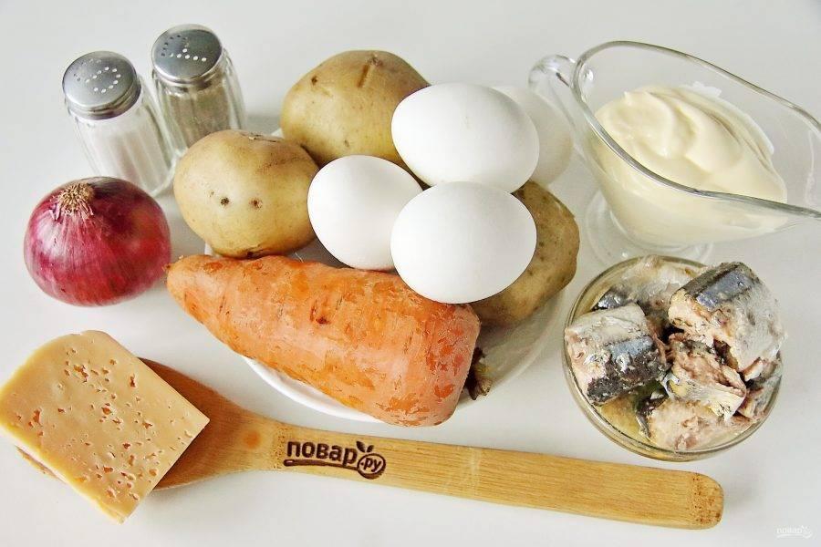 Подготовьте все ингредиенты. Заранее отварите до готовности яйца, картофель и морковь.