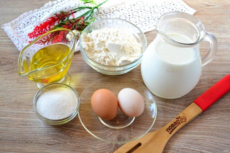 Подготовьте необходимые ингредиенты. Яйца и молоко используйте комнатной температуры.