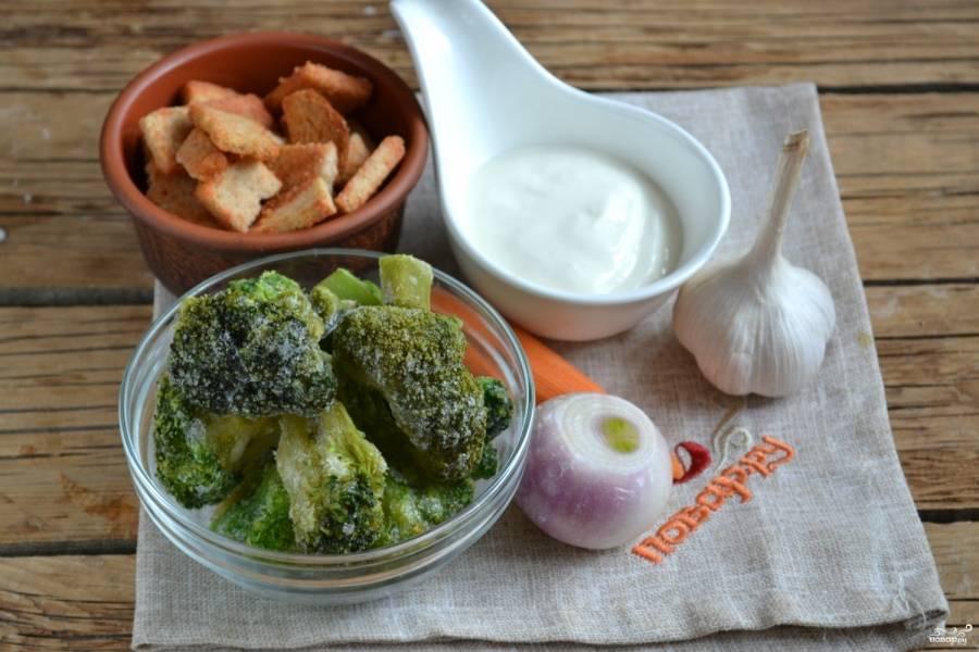 Подготовьте все необходимые ингредиенты. В сезон берите свежую брокколи, в зимнее время можно использовать замороженный овощ, разницы почти нет.
