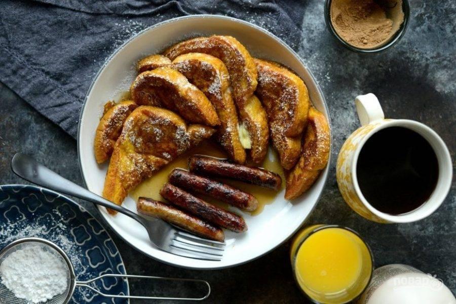 5. Подавайте гренки с сосисками, обжаренной колбасой или беконом. Вкусного завтрака!