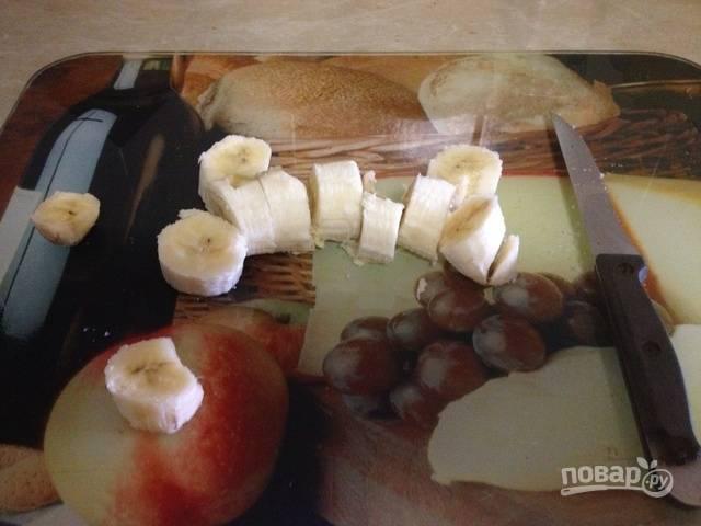 1.Очистите банан от кожуры и нарежьте его небольшими кусочками.