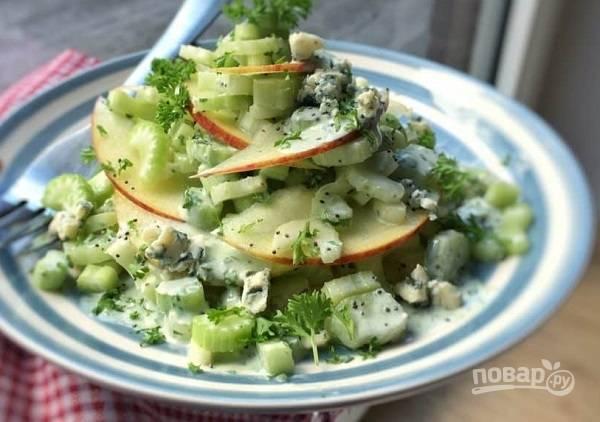 6. Классный салат с сельдереем, яблоком и голубым сыром, согласны? Приятного аппетита!