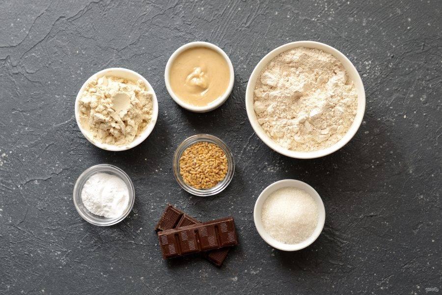 Подготовьте все ингредиенты. Разогрейте духовку до 190 градусов.
