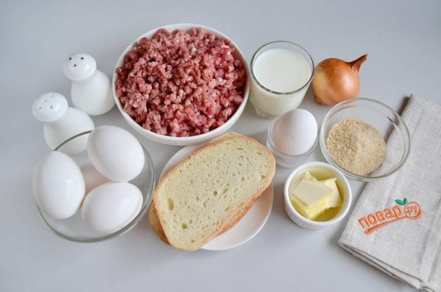 1. Подготовьте продукты согласно списку. Из мяса сделайте фарш с помощью мясорубки или измельчителя. Сливочное масло поставьте на батарею или просто к теплу, пусть растопится. Яйца отварите и остудите, снимите скорлупу.