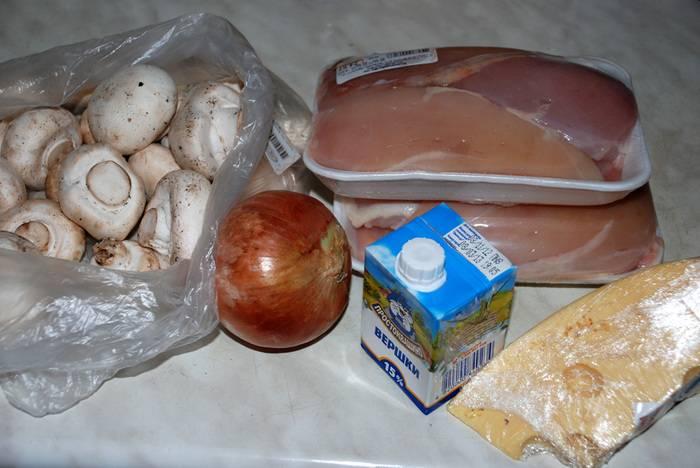 Требуется грамм 500 куриной грудки (белое мясо), 300 грамм любимых, или как в моем случае – каких было, грибов, луковица, грамм 50 сливок, жменька тертого сыра и рулончик пищевой фольги.