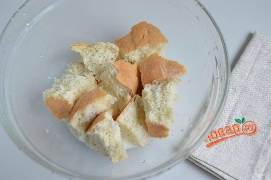 2. Замочите хлеб в молоке. Чтобы это происходило более равномерно, я обычно ломаю его руками и заливаю молоком, утрамбовываю.