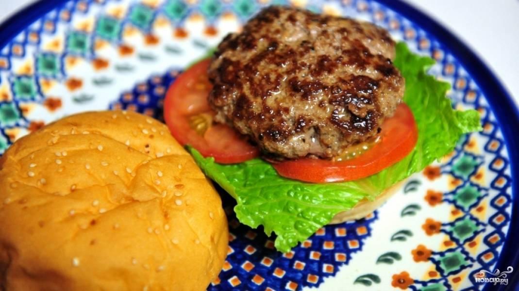 Ваши котлеты для гамбургеров готовы.