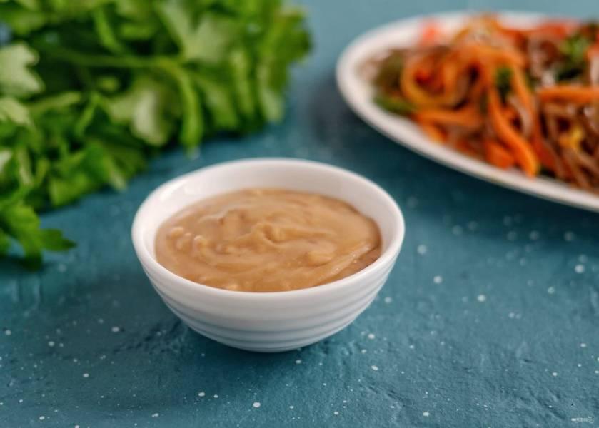 Соус из арахисовой пасты готов.