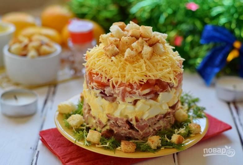 Верхушку украшаем сухариками. Красиво оформляем салатик измельченной зеленью. Приятного аппетита!