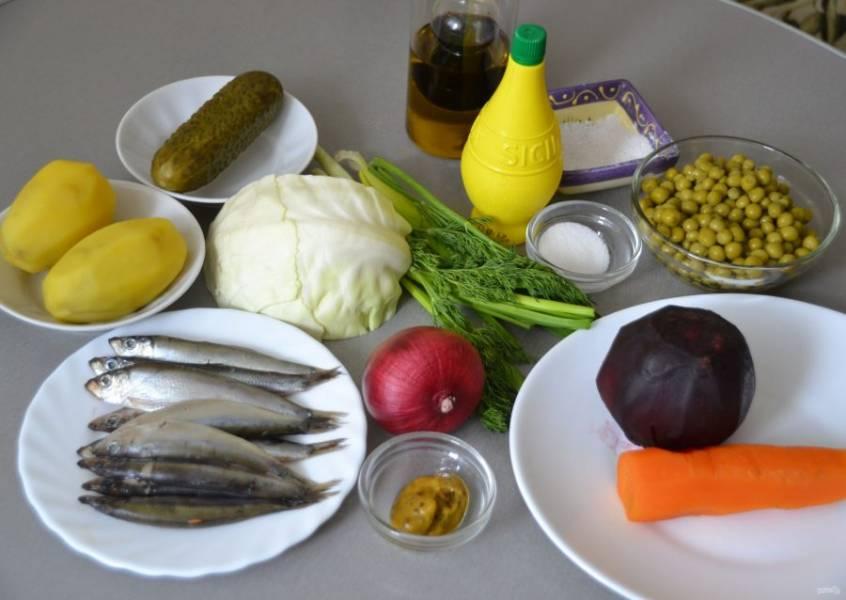 Подготовьте ингредиенты. Заранее отварите картофель, морковь, свеклу.