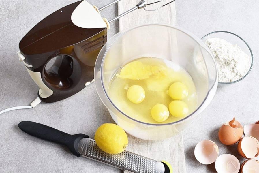 Разогрейте духовку до 170 градусов. Яйца взбейте с сахаром до пышности и увеличения объема в три раза.