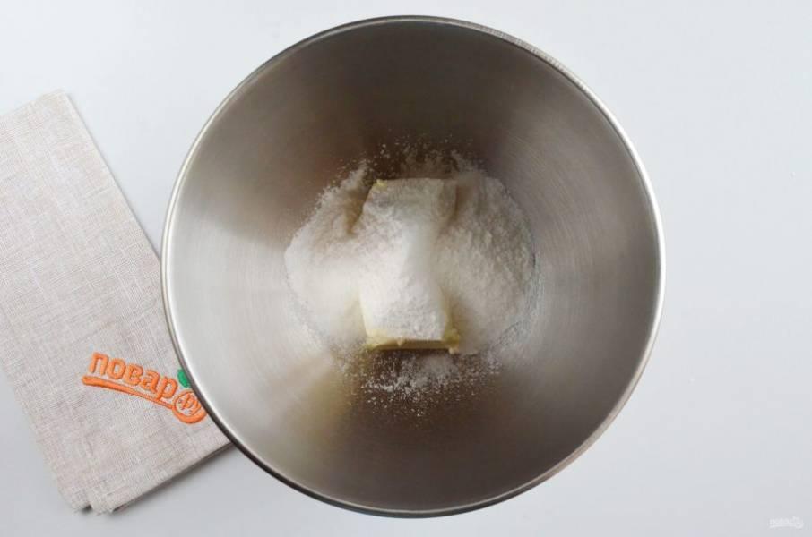 В чашу миксера выложите сливочное масло и 100 грамм сахарной пудры, взбейте до образования воздушной и однородной массы.