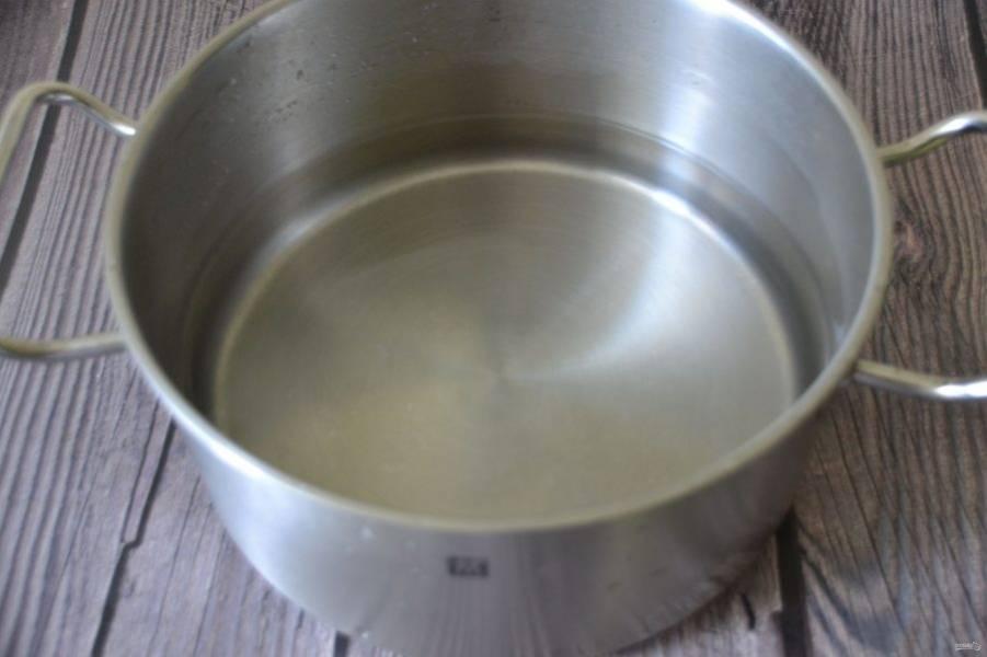 Возьмите кастрюлю не менее 5 литров, налейте половину кастрюли воды, нагрейте до кипения.