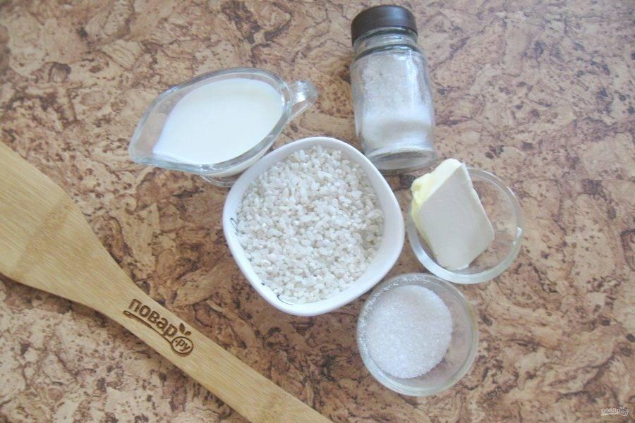 Подготовьте ингредиенты для приготовления каши.